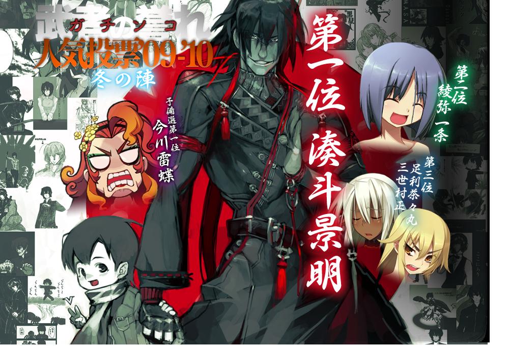 Fate/GOスレ ->画像>56枚